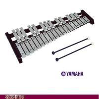 卓上鉄琴 TG60 ヤマハ 32音F-C アルミ材 鉄琴 65×35×6cm(幅、奥行き、高さ) 多...
