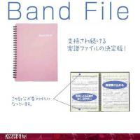 ミュージックファイル BF1015 楽譜入れ サイズ 245×320×20mm  ファイルしたまま書...
