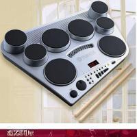 デジタルパーカッション リアルなドラム音とこだわりのパッドを搭載したパーカッション 生ドラムの音をサ...