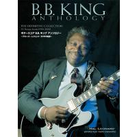 楽譜 ギタースコア B.B.キング アンソロジー|gakufu-ymm