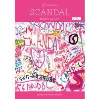 キーワード:楽譜/SCANDAL BABY/Stamp!/少女S/ピンヒールサーファー/S.L.Ma...