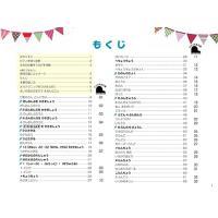 教則本+CD ピアノ CDつき まいぴあの3【オール イン ワン】|gakufu-ymm|02