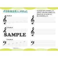 教則本+CD ピアノ CDつき まいぴあの3【オール イン ワン】|gakufu-ymm|04