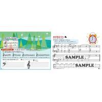 教則本+CD ピアノ CDつき まいぴあの3【オール イン ワン】|gakufu-ymm|05