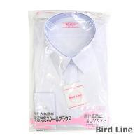 シャツ専門メーカーフレックスジャパンの製品  形態安定、透け感防止、UVカット!多くの学校で採用され...