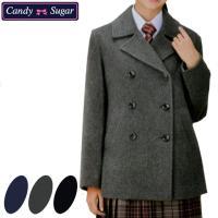 かわいい♪軽い♪気持ちいい♪★キャンディシュガーのアンゴラ混のピーコートです。   軽くて手ざわりが...