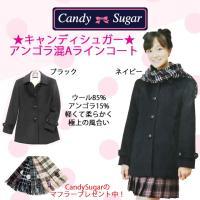 かわいい♪軽い♪気持ちいい♪★キャンディシュガーのアンゴラ混Aラインコート  クラシックなデザインが...