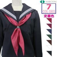 全国の多くの学校の制服セーラー服のタイとして採用されているナイロンタフタの三角タイです。 制服ネクタ...