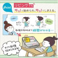 リビガク ぐるっと開く勉強バッグ B5ノートも収納 小学生|gakuyou-hin|02