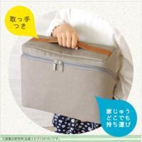 リビガク ぐるっと開く勉強バッグ B5ノートも収納 小学生|gakuyou-hin|05