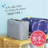 リビガク ぐるっと開く勉強バッグ B5ノートも収納 小学生|gakuyou-hin|08