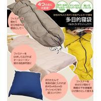 キャンプや急な泊まりのときに役に立つ寝袋。 最近では、災害グッズ、防災グッズとしても注目を浴びている...