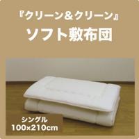規格 【サイズ】   100×210cm 【中綿重量】  3.0kg 【側生地】   ポリエステル8...