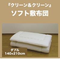 規格 【サイズ】   140×210cm 【中綿重量】  4.2kg 【側生地】   ポリエステル8...