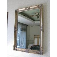 鏡 かがみ カガミ おしゃれ アンティーク 北欧 全身 ミラー 姿見 壁掛け 大型 卓上 ドレッサー...