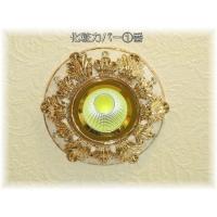 シャンデリア 照明 照明器 led LED おしゃれ 天井 蛍光灯 シーリング ペンダント 和風 ス...