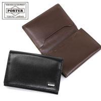 吉田カバン ポーター カードケース 名刺入れ PORTER SHEEN シーン 本革 ビジネス メンズ 110-02924
