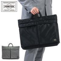 (PORTER ポーター)PORTER ポーター タンカー ポーター (通勤ビジネス) 吉田カバン ブリーフケース バッグ タンカー TANKER 622-08331