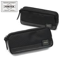 PORTER ポーター ペンケース 吉田カバン  ヒート HEAT PEN CASE ポーチ シンプル ビジネス 703-07974