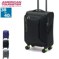 正規品3年保証 サムソナイト アメリカンツーリスター スーツケース AMERICAN TOURISTER 機内持ち込み Sサイズ 軽量 拡張 ソフト スピナー55 38L DB7-49002 ギャレリア Bag&Luggage - 通販 - PayPayモール