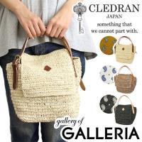 CLEDRAN クレドラン かごバッグ トートバッグ HAND & WORK ハンドワーク ...