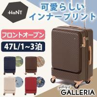 ハント スーツケース HaNT ミオ MIO キャリーケース 34L 機内持ち込み ポケット ファスナー 1〜2泊 旅行 ACE エース レディース 05750