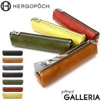 エルゴポック HERGOPOCH ペンケース 正規取扱店 メンズ レディース 06 Series W...