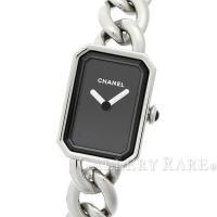 シャネル プルミエール ステンレスブレス H3248 CHANEL 腕時計 ♪この商品のポイント♪ ...