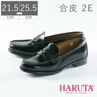 ローファー HARUTA ハルタ 日本製 レディース 4514 通学 学生 靴 2E 合皮 合成皮革 学校