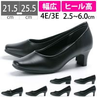 【商品情報】<br> <br>ヒール高:4cm/5.5cm/6cm <...