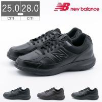 New Balance ニューバランス 小さい 大きい サイズ レディース 婦人 NB-MW363 ...