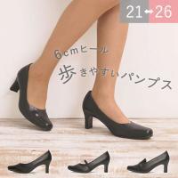 フォーマルパンプス(黒)Romeo Valentino|ロメオ バレンチノ  『極ふわっ』インソール...