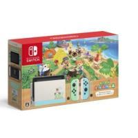 12月4日入荷予定:(新品/店印無)任天堂 Nintendo Switch ニンテンドースイッチ あつまれ どうぶつの森セット HAD-S-KEAGC