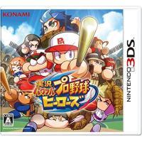 ■対応機種:3DS ■メーカー:コナミ ■ジャンル:野球・育成 ■プレイ人数:1人(ローカル通信対戦...