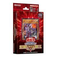 ■カード種類:遊戯王 ■メーカー:コナミ ■販売方式:BOX販売 ■製品仕様:1BOX