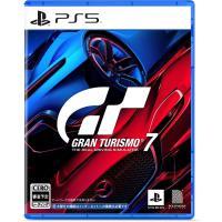 【送料無料・発売日前日出荷】(早期購入特典付)PS5 グランツーリスモ7 (3月4日発売)