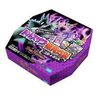 ライバルの新たな切り札を収録!! アニメで大活躍するカード、また新規カードも多数収録!!   ・カー...