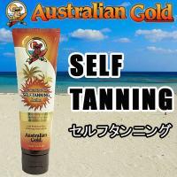 1987年アメリカにて誕生した『オーストラリアンゴールド』は世界5大日焼けブランドのひとつ。  『ハ...