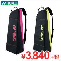 【型番】 BAG1732T 【メーカー】 YONEX(ヨネックス) 【定価】 4,800円(+税) ...