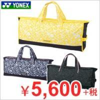 【型番】 BAG1761W 【メーカー】 YONEX(ヨネックス) 【定価】 7,000円(+税) ...