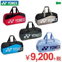 【型番】 BAG1801W 【メーカー】 YONEX(ヨネックス) 【定価】 11,500円(+税)...