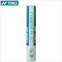 【名称】 サイバーテック01(1ダース) 【メーカー】 YONEX(ヨネックス) 【定価】 2,10...
