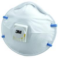 【特長】●排気弁付きで呼吸が楽なカップ型使い捨てマスクです。●のれん型排気弁で呼気の熱や湿気を排出し...