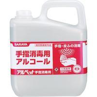 【特長】●食品添加物にも使用されている成分を配合した手指消毒剤です。●食品取り扱い者の手指消毒に最適...
