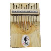 おやゆびピアノ  TP-15 ナチュラル(2オクターブ)   指ではじいて奏でる【おやゆびピアノ】(...