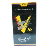 Vandoren(ヴァンドレン、ヴァンドーレン) アルトサックス用リード V16 2.5(2 1/2...