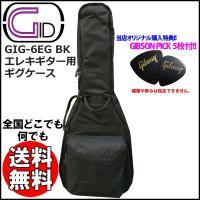 GID CASE SERIES  730056 GID GIG-6EG BK エレキギター用スタンダ...