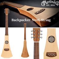 貴方もこのギターと共に旅にでてみませんか?    スティール弦のフォーク・モデルのバックパッカー・ギ...