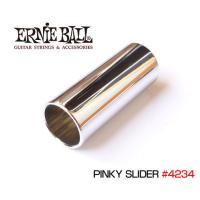 Ernie Ball PINKY SLIDER #4234(小指用)   スライドプレーに欠かせない...