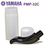ピアニカ吹口立奏用パイプ(スペア)  ヤマハのピアニカ全モデルにご使用いただけます。   対応機種:...